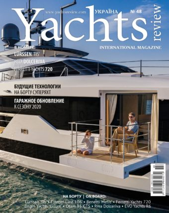 yacht review